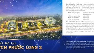 Ra mắt 24 căn shophouse Nha Trang thuộc KĐT VCN Phước Long 2, chỉ 5.5 tỷ/căn